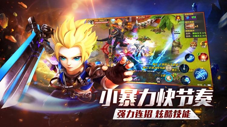 龙族再起:角色扮演动作魔幻手游 screenshot-3