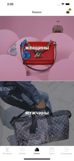 edbaa6e17ad0  App Store: Louis Vuitton