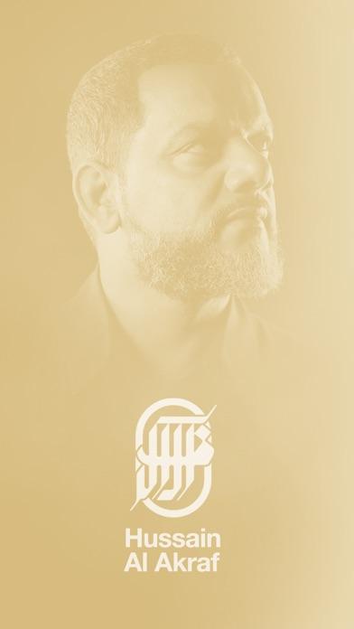 حسين الاكرف- التطبيق الرسميلقطة شاشة1