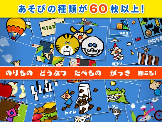 タッチカード こどもに人気のゲームアプリのおすすめ画像3