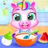 俺の ユニコーン ペット 乳母 家 - iPhoneアプリ