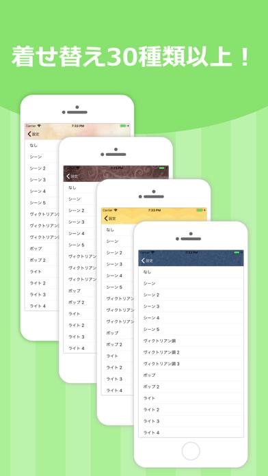ハッピースケジュール シンプルでかわいい、カレンダー ScreenShot1