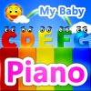 私の赤ちゃん ピアノ - iPhoneアプリ