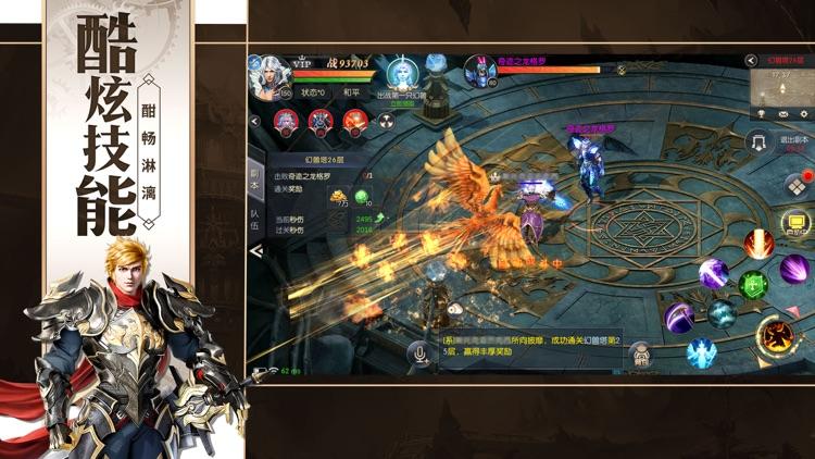 魔魂之心 screenshot-2