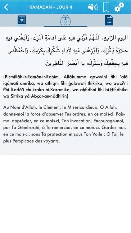 Ramadan 2021 Audio mp3 : Arabe