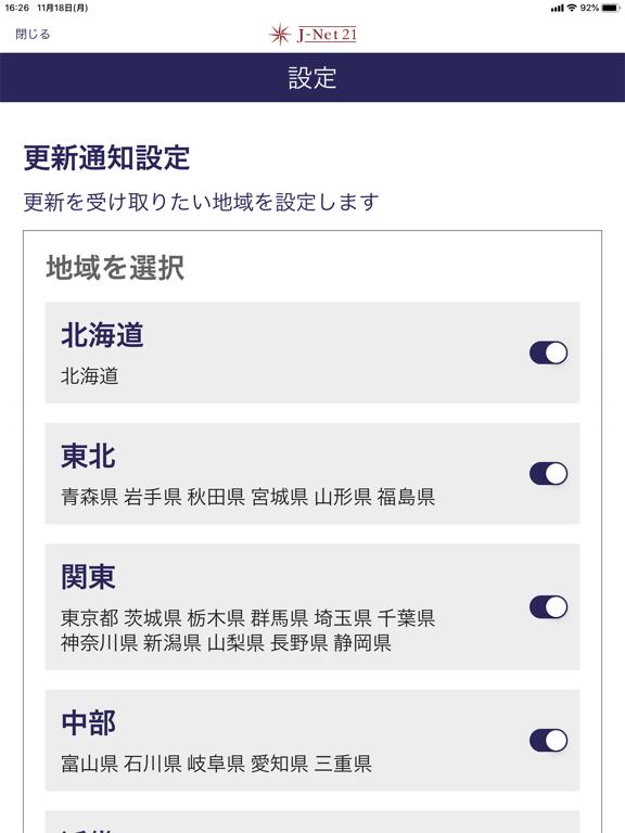 https://is3-ssl.mzstatic.com/image/thumb/Purple123/v4/65/46/09/6546091a-f0f6-cbda-2295-2d3e77c70a83/pr_source.png/576x768bb.png