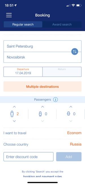 aeroflot tickets