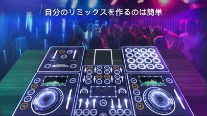 パーティー・ミキサー 3D:DJミックスと音楽作成のおすすめ画像2