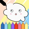 Draw and Paint for Kid Toddler