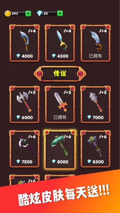 飞刀贼6-解压神器 screenshot-3