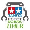 TRSTimer - iPhoneアプリ