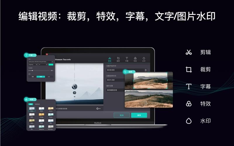 Filmage Converter Pro-视频转换&合并