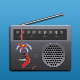 Radio Viet Nam Online