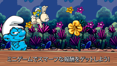 Smurfs' Villageのおすすめ画像5