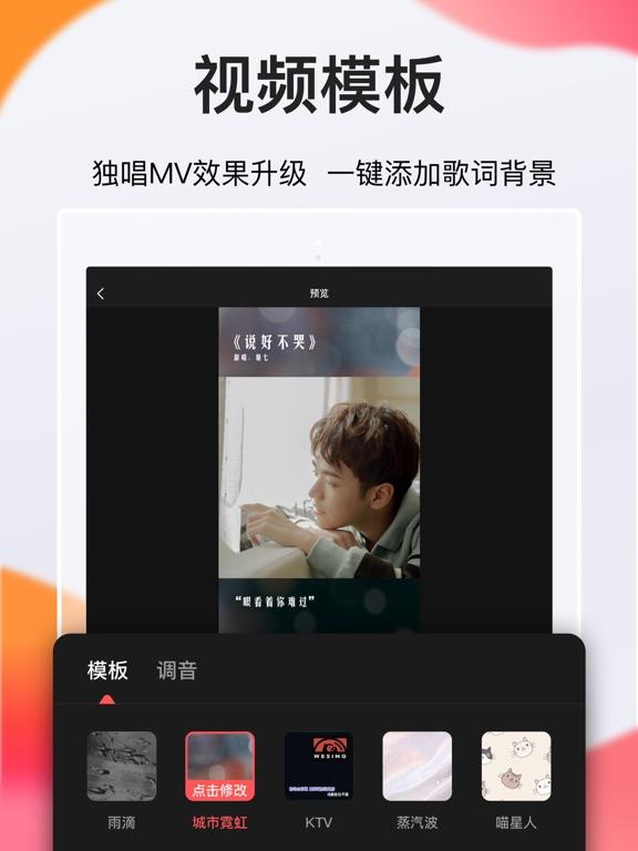 https://is3-ssl.mzstatic.com/image/thumb/Purple123/v4/66/9d/cd/669dcd1d-0297-9e3b-d566-b5dde00b3bdb/20200115175324-com.tencent.QQKSong-zh-Hans-iOS-iPad-Pro-screenshot_3.jpg/576x768bb.jpg