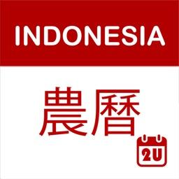 Indonesia Lunar Calendar 2019