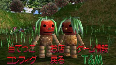 Ichigochan Story Chapter2 screenshot 3