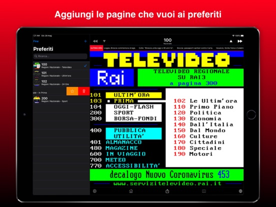Televideo² Screenshots