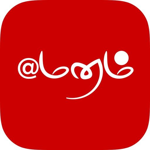 Manam - Tamil Magazine