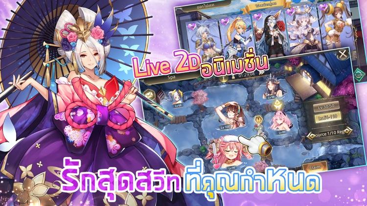 Mirage Memorial TH screenshot-3