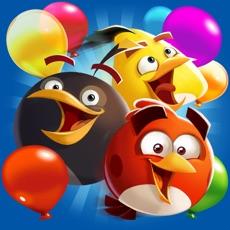 Activities of Angry Birds Blast