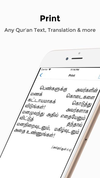 The Tamil Quran screenshot-9