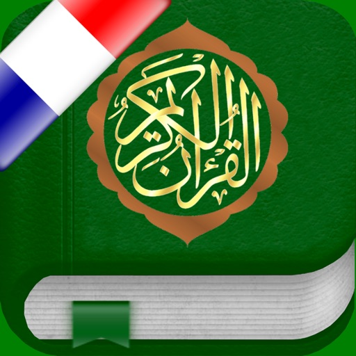 Coran: Français, Arabe, Tafsir