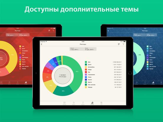 com.apple.itunes.918609651-screenshot
