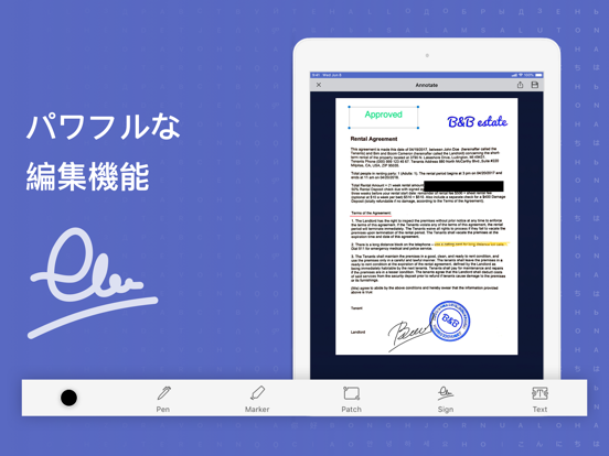 FineScanner PRO - OCR搭載書類 appのおすすめ画像5