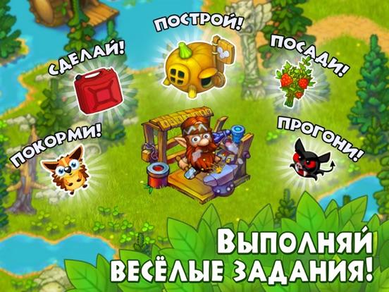 Скачать игру Лесной Мегаполис: Эволюция!