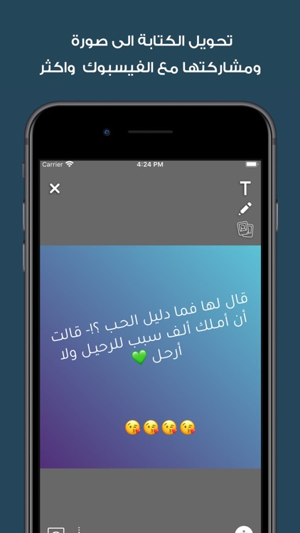 مسجاتي screenshot-3