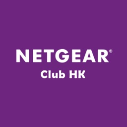 Netgear Club Hong Kong