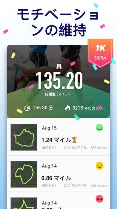 Leap: マップ・マイ・ラン、ランニングアプリのおすすめ画像5