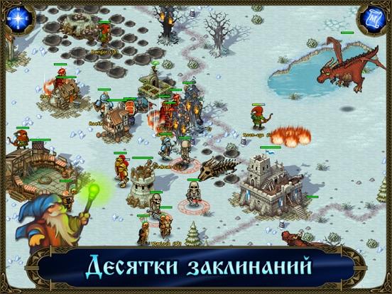 Majesty: Завоевание Севера для iPad