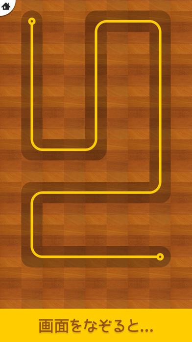 ピタゴラン 楽しい仕掛けが作れるアプリのおすすめ画像2