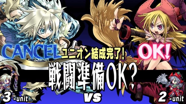 ユグドラ・ユニオン YGGDRA UNION screenshot-8