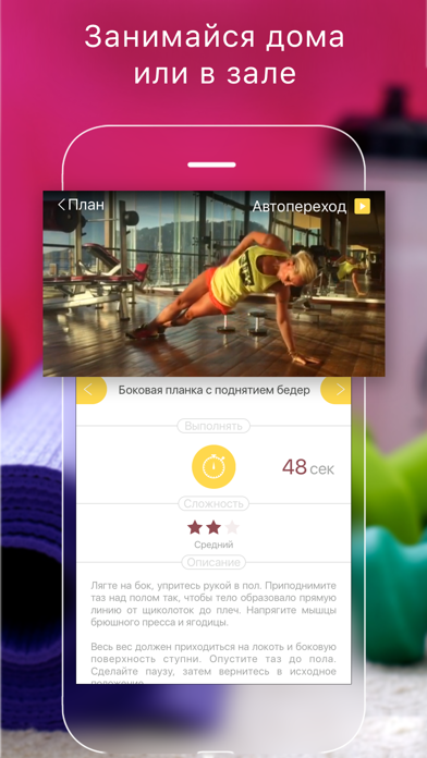 Sunjy - программы тренировокのおすすめ画像3