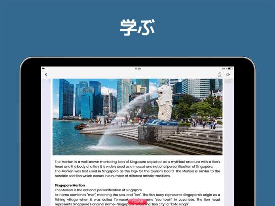 シンガポール 旅行 ガイド &マップのおすすめ画像5