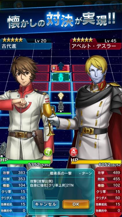 宇宙戦艦ヤマト2202 -Hero's Record- screenshot-4