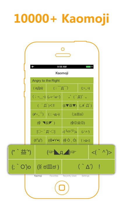 Kaomoji -- Japanese Emoticons screenshot-3