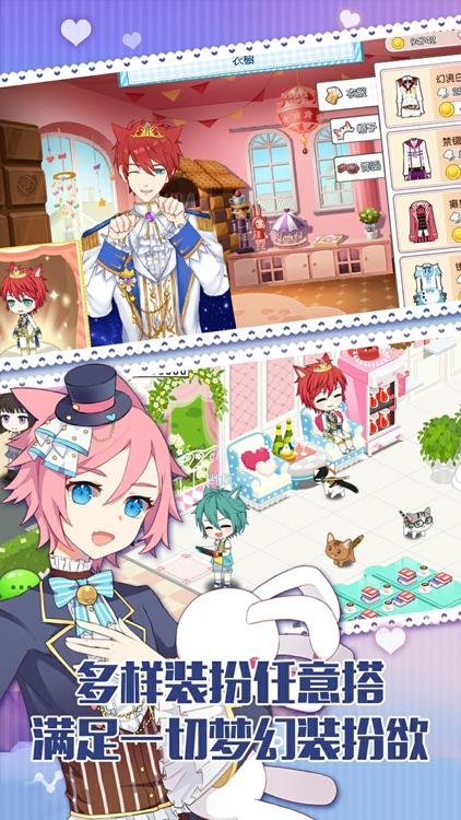 萌猫物语 screenshot-3