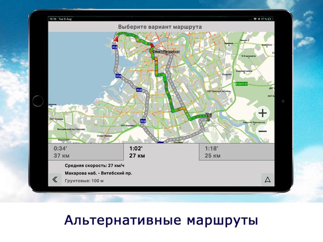 скачать программу ситигид для навигатора бесплатно