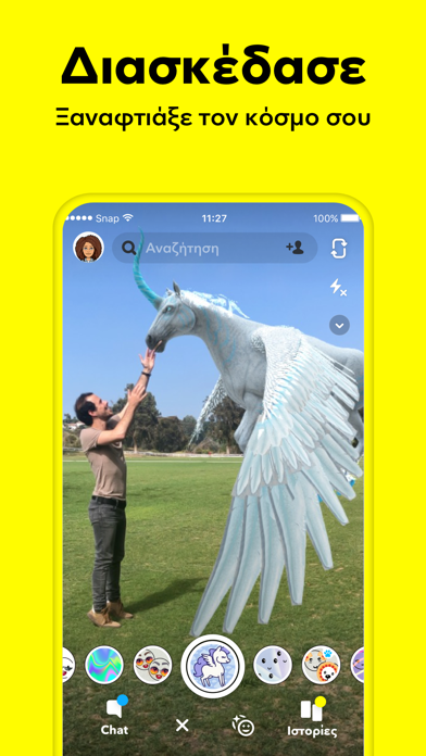 Screenshot for Snapchat in Greece App Store