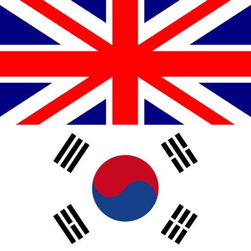 English Korean Dictionary + icon