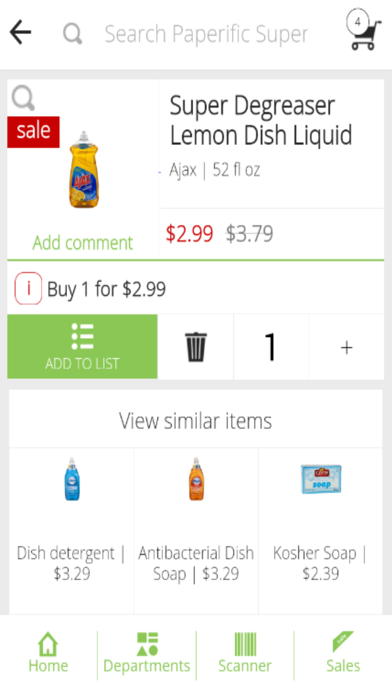 点击获取Paperific Supermarket