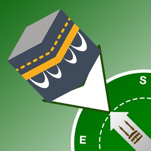 Qibla Compass - Ramadan 2020