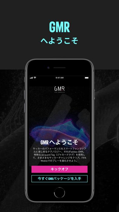 adidas GMRのおすすめ画像2