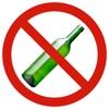 Бросаю пить - iPhoneアプリ