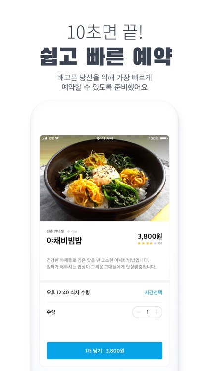 야미 Yammi screenshot-3