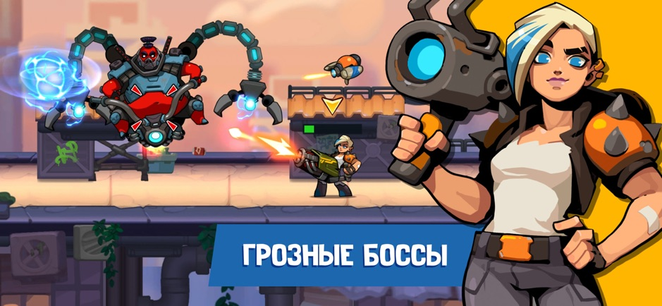 Bombastic Brothers герои
